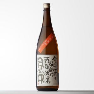 「岩倉酒造場」 「月の中」 (つきんなか) 2...の関連商品5