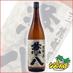 四ツ谷酒造 「兼八」 25度1800ml 麦焼酎 「大分県」...