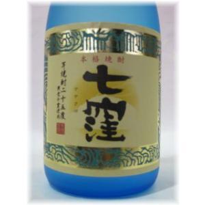 送料別 七窪 (ななくぼ) 720ml 東酒造 鹿児島県|sake-shindobad