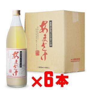 翁酒造あまざけ 900ml 瓶 6本セット...