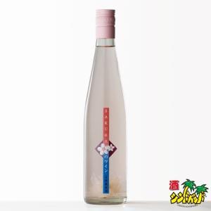 さくらのワイン 甘味果実酒 白百合醸造 6度 500ml 「...