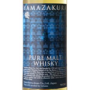 【国産ウイスキー】山桜 ピュアモルトウイスキー 笹の川酒造 48% 700ml|sake-shindobad|04