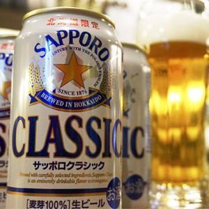 北海道でしか買えないビール!