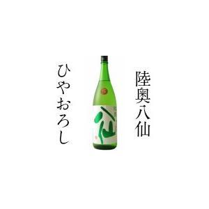陸奥八仙 緑ラベル ひやおろし 特別純米 1800ml