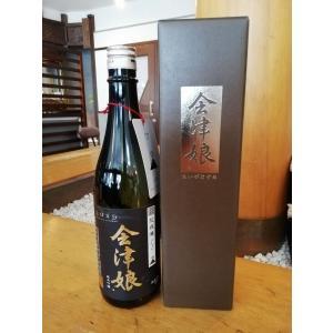 【クーポン利用で20%オフ】会津娘 純米吟醸「穣」花坂境22 オリジナル箱入り 720ml |sake-yabuki