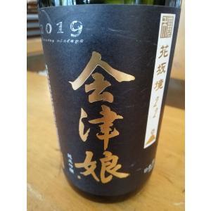 【クーポン利用で20%オフ】会津娘 純米吟醸「穣」花坂境22 オリジナル箱入り 720ml |sake-yabuki|02