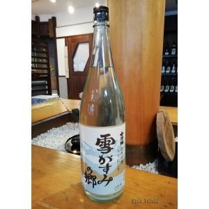 会津娘 雪がすみの郷 純米生酒うすにごり 1.8L 高橋庄作酒造 福島/会津 門田 sake-yabuki 02