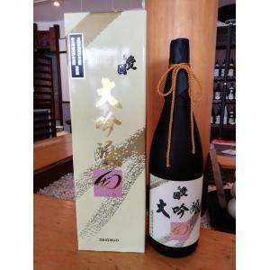 東豊国 大吟醸 幻 1.8L 豊国酒造  福島/古殿  sake-yabuki
