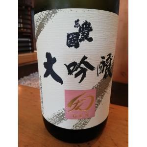 東豊国 大吟醸 幻 1.8L 豊国酒造  福島/古殿  sake-yabuki 03