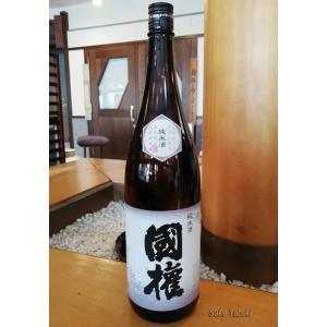 国権 純米酒 1.8L 国権酒造 福島/南会津・田島 |sake-yabuki