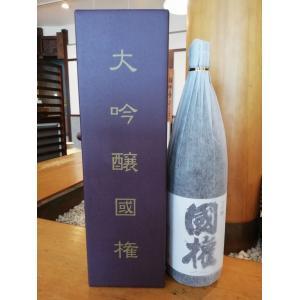 国権 大吟醸 1.8L 国権酒造 福島/南会津 田島  |sake-yabuki