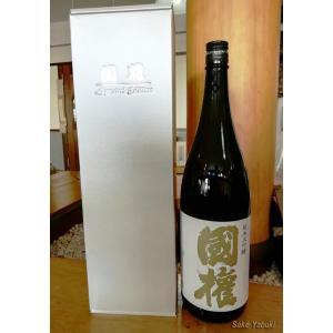 国権 純米大吟醸 金ラベル ギフト箱付き 1.8L 国権酒造 福島/南会津 田島 sake-yabuki