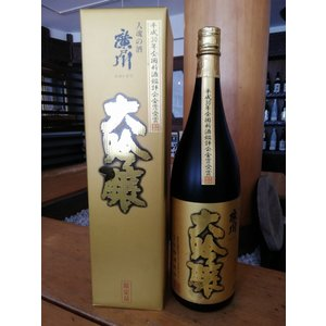 廣戸川 大吟醸 1800ml  松崎酒造   sake-yabuki
