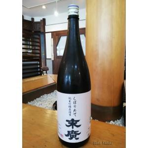 末廣 しぼりたて  純米吟醸  原酒  生 1.8L|sake-yabuki