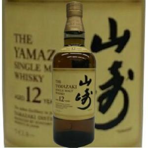 サントリー 山崎12年 43度 700ml |sake-yamato