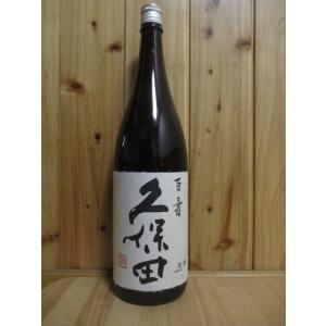 日本酒 久保田 百寿 1,800ml|sake-yukigura