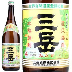 芋焼酎 三岳 1,800ml