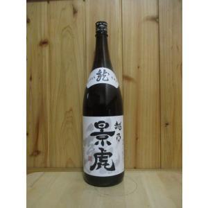 日本酒 越乃景虎 龍 1,800ml|sake-yukigura