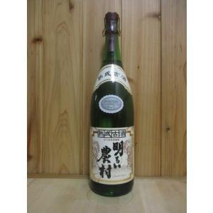 【限定品】 芋焼酎 明るい農村 熟成古酒 1,800ml