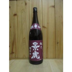 日本酒 越乃景虎 超辛口 1,800ml|sake-yukigura