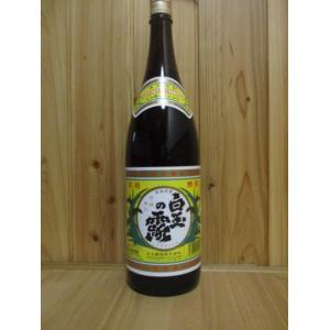 芋焼酎 白玉の露 1,800ml|sake-yukigura