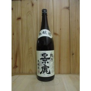 日本酒 越乃景虎 本醸造 1,800ml|sake-yukigura