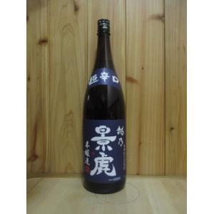 日本酒 越乃景虎 超辛口 本醸造 1,800ml|sake-yukigura