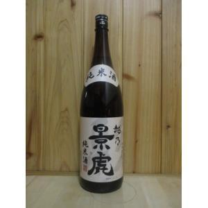 日本酒 越乃景虎 純米 1,800ml|sake-yukigura