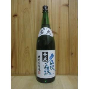 日本酒 越乃景虎 名水仕込 特別本醸造 1,800ml|sake-yukigura