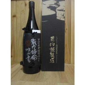 芋焼酎 蔵内特命指示書 1,800ml 化粧箱入|sake-yukigura