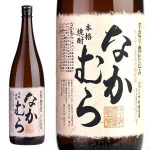 芋焼酎 なかむら 1,800ml|sake-yukigura