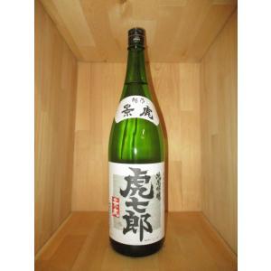 日本酒 虎七郎 純米吟醸 1,800ml|sake-yukigura