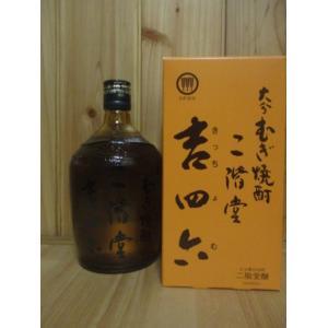 麦焼酎 吉四六 瓶入 720ml|sake-yukigura