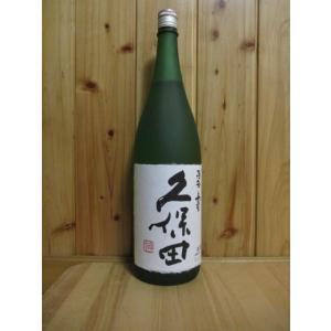 日本酒 久保田 碧寿    1,800ml|sake-yukigura