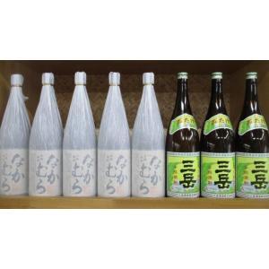 芋焼酎 なかむら5本・三岳3本セット!|sake-yukigura
