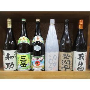 芋焼酎 伊佐美・なかむら・三岳を含む芋焼酎6本セット!|sake-yukigura