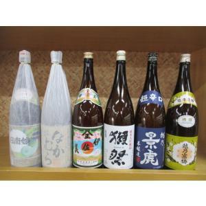 【家飲み応援】伊佐美・なかむら・獺祭を含む飲み比べセット!|sake-yukigura