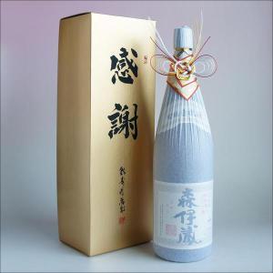 森伊蔵「感謝:金蓋紙箱入り・赤おめかし」25度 芋焼酎 1800ml|sake480
