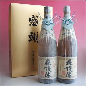 森伊蔵X2本「感謝:金蓋紙箱入り・青おめかし」25度 芋焼酎 1800ml(森伊蔵酒造)|sake480