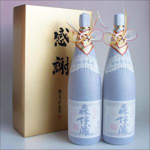 森伊蔵X2本「感謝:金蓋紙箱入り・赤おめかし」25度 芋焼酎 1800ml(森伊蔵酒造)|sake480