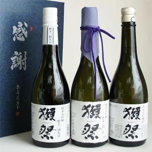 獺祭 磨き23・磨き39・磨き50《飲み比べ720ml 3本セット》感謝の贈答紙箱入り sake480