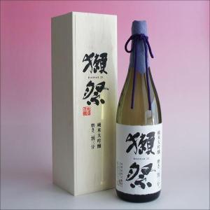 獺祭「木箱入り」磨き23 二割三分 1800ml  純米大吟醸