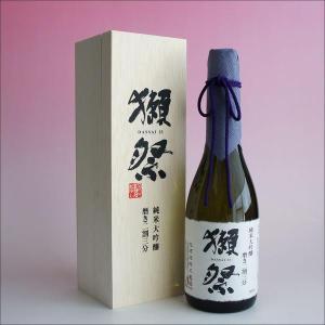 獺祭「木箱入り」磨き23 二割三分 720ml 純米大吟醸