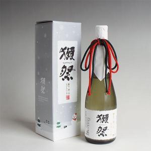 【クール便必須】獺祭 磨き23 発泡にごり酒 2016《小瓶》360ml スパークリング