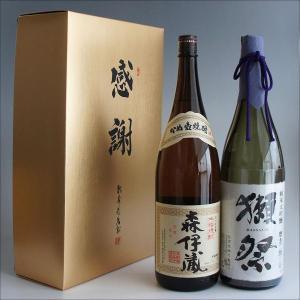 森伊蔵&獺祭セット 「感謝:金蓋紙箱入り 1800ml用」|sake480