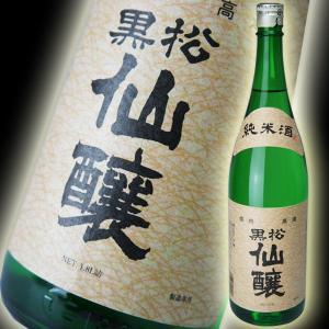 黒松仙醸 純米酒1800ml (長野県桜の町・高遠の地酒)|sake