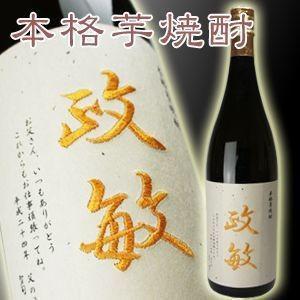 名入れ 焼酎 酒 刺繍ラベル芋焼酎 1800ml名前入り(退職祝い 誕生祝い 還暦祝い等 父の日にも)プレゼント ギフト|sake