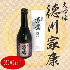 徳川家康(大吟醸酒) 300ml 丸石醸造 (日本酒)(愛知県産の地酒)|sake