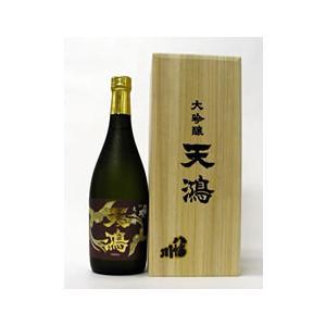 八幡川酒造 大吟醸酒 天鴻 720ml (日本酒)(広島県産)|sake