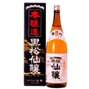 産地直送◆黒松仙醸 本醸造 1800ml(日本酒)(長野県産・高遠の地酒)(家飲み、おうち飲み) sake